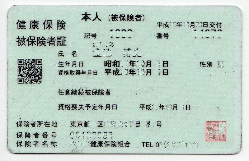 1056-1.jpg