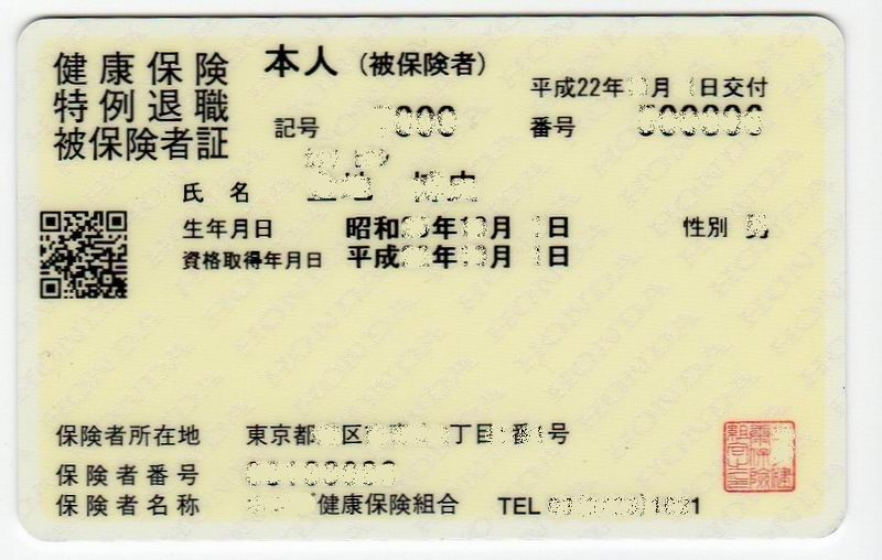 1056-2.jpg