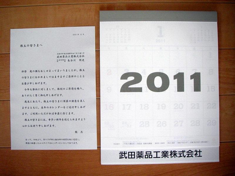 1081-1.jpg