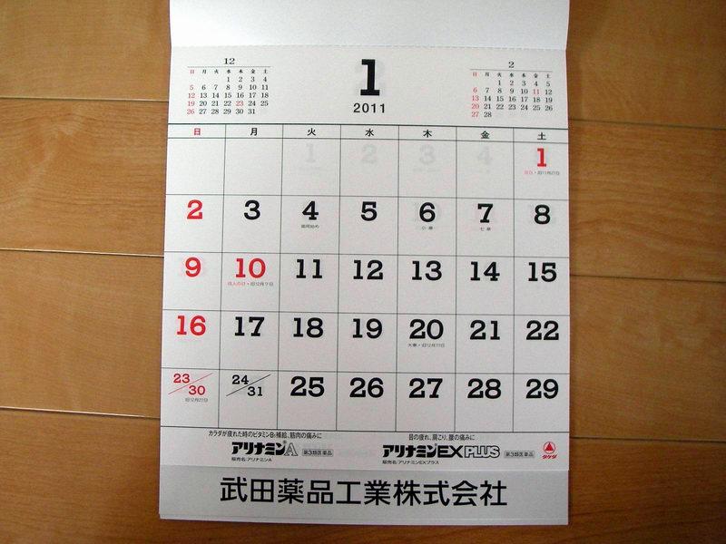 1081-3.jpg