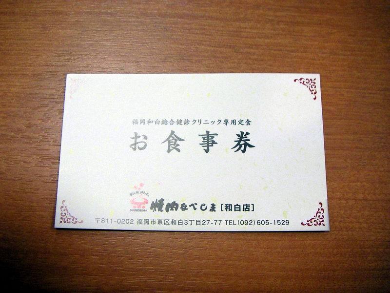 1142-2.jpg