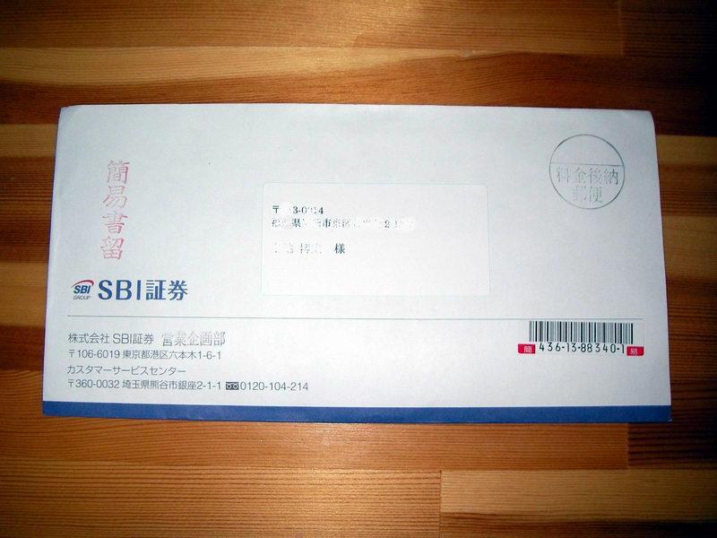1213-1.jpg