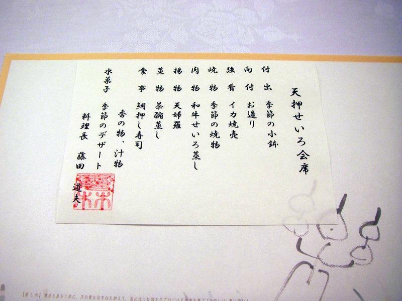 1275-3.jpg