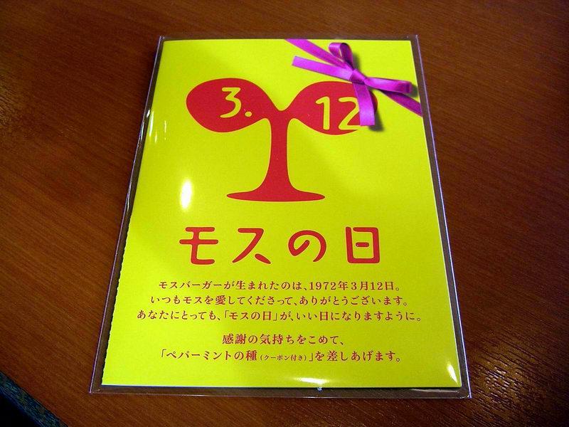 232-2.jpg