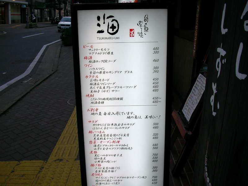 249-1.jpg