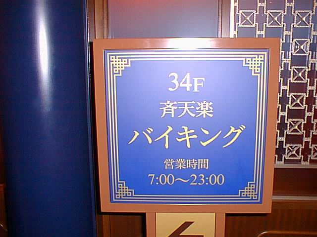 279-2.jpg
