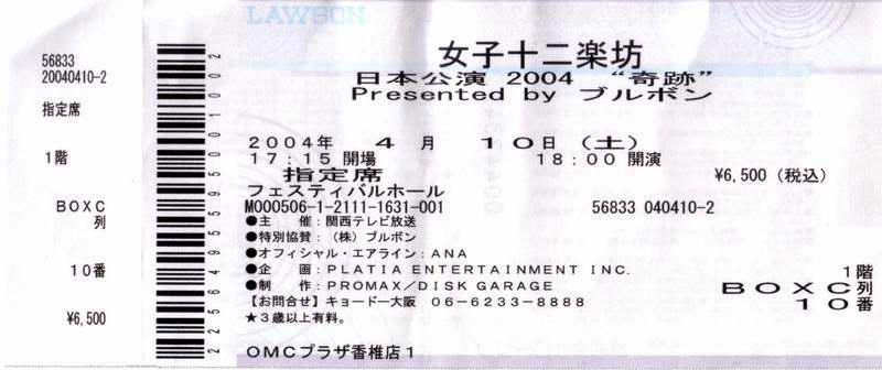 410-1.jpg