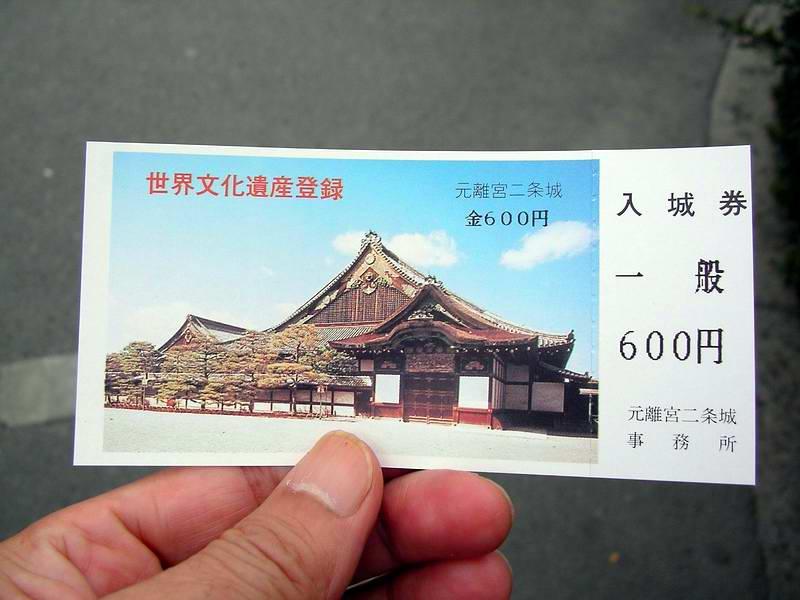 500-2.jpg