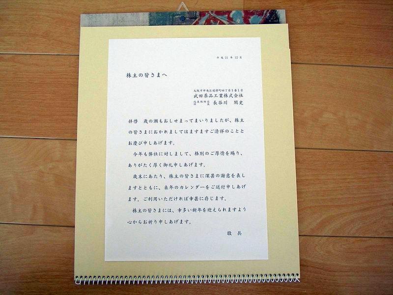 860-2.jpg